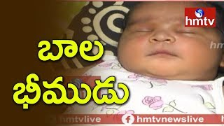 Sangareddy Woman Gives Birth to 5.2kg Baby Boy  | hmtv
