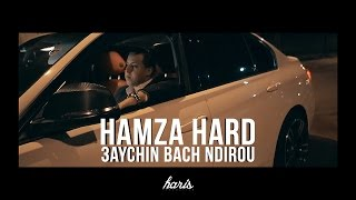 HAMZA HARD | 3AYCHIN BACH NDIROU عايشين باش نديرو PROD BY : NAJI RAZZY (Official Music Video)