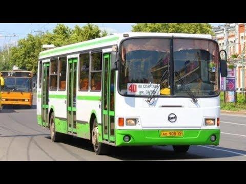 обычный автобус слушать онлайн сегодняшний