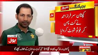 Pakistan Cricket Team's World Cup 2019 kit is ready | Breaking News | BOL News