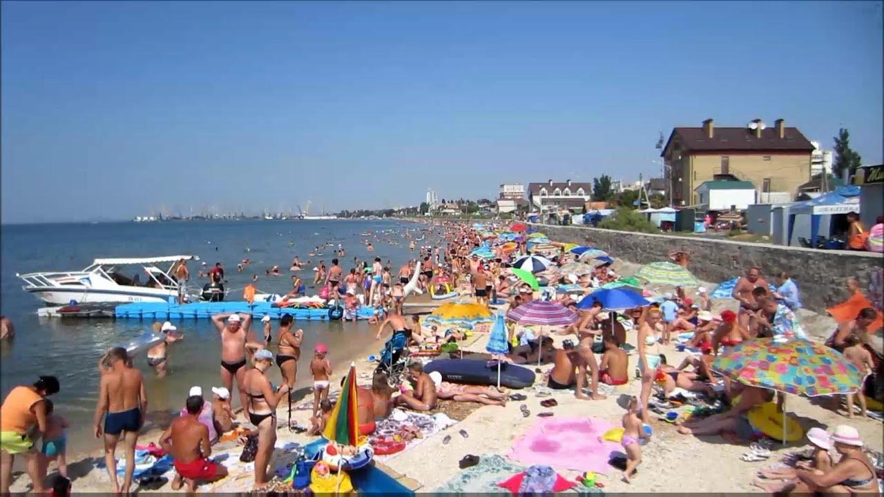 Фото лазурного пляжа в бердянске