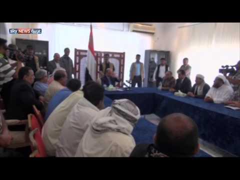 مجلس الأمن يتجنب وصف أعمال الحوثيين بالانقلاب