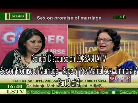 3/4 Sex on Promise of Marriage-Rape? Premarital sex-Immoral ? Gender Discourse LOKSABHA TV 9Jan2014