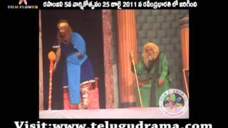 Rasanjali Drama Festival Valedictory Function at Ravindra Bharathi Drama Video 3