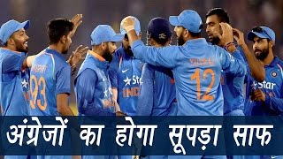 India vs England 3rd ODI at Eden Garden, Preview: Virat aims for clean sweep | वनइंडिया हिन्दी