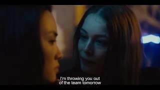 Bad Banks - Teaser season 1