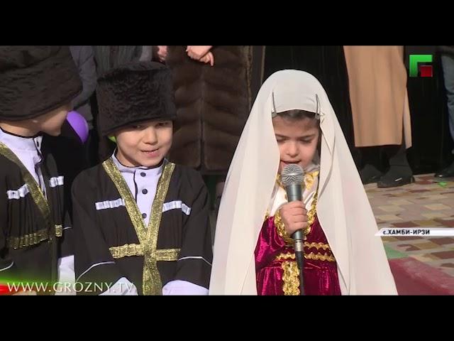 Глава ЧР посетил церемонию открытия детского сада в Ачхой-Мартановском районе