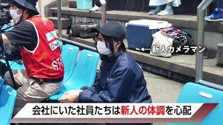 体調不良のカメラマン【FDNニュース】