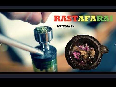 =)RASTAFARAI=)smoke