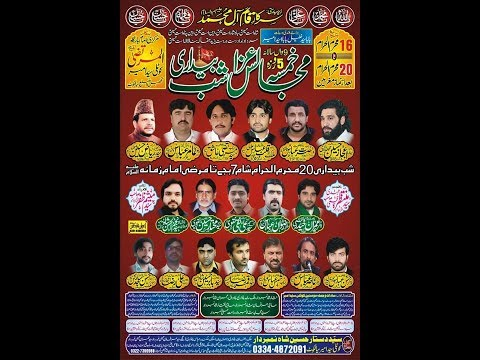 Live Majlis e aza Shab bedari Zikar e Mazloom e Karbala asws Kotli syed amir sialkot