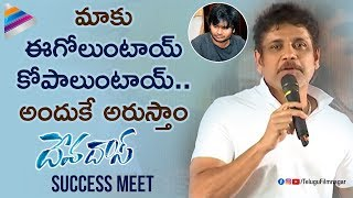 Nagarjuna Clarifies on Shouting at Sriram Aditya | Devadas Movie Success Meet | Nani | Rashmika