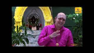 NALLA NERAM | EPI -12Shakthi TV