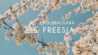 볼빨간사춘기 (Bolbbalgan4) - 프리지아 (Freesia) Piano Cover