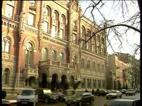 Кризис 2008 года. Банкиры Украины!