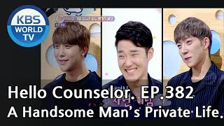 He's never works and always too busy getting treatments!! [Hello Counselor ENG,THA/2018.10.08]