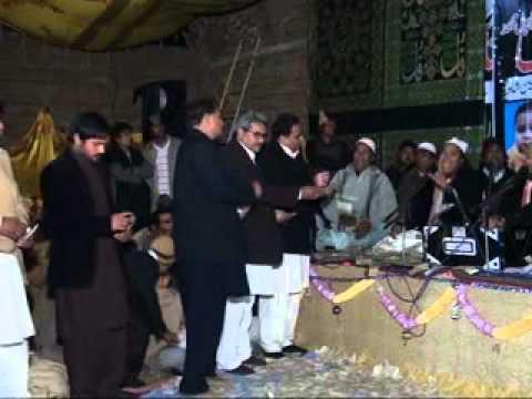 Jind Muk Gayi By Sher Ali Mehr Ali At Urs Sarkar Nadar Ali Lajpal Qalandar 2014 video