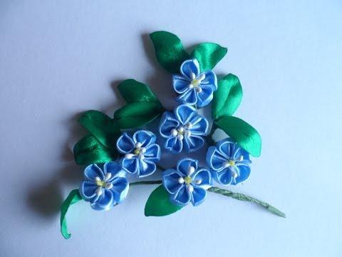 Цветы из атласных лент незабудки 139