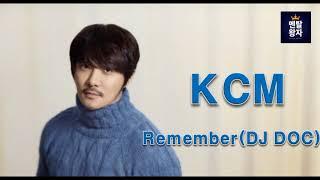 download lagu 불후의명곡 Kcm - Rememberdj Doc gratis