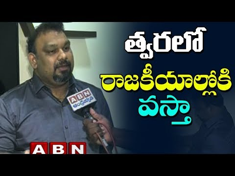 Kathi Mahesh face to face over His Political Entry and Hyderabad City Expulsion