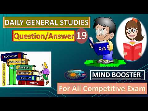 GS/19 : MIND BOOSTER DAILY GENERAL STUDIES/GENERAL KNOWLEDGE FOR ALL COMPETITIVE EXAMS