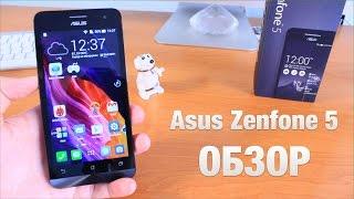 Asus Zenfone 5 Обзор
