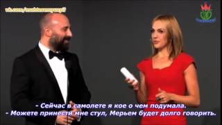 Halit Ergenç GQ Türkiye Men of the Year 2014 - Перевод на русский язык