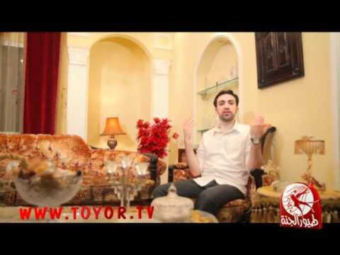 رمضان - براء العويد | طيور الجنة