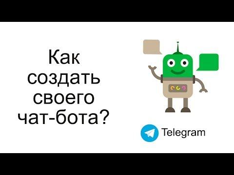 Как создать Телеграм-бота с помощью Manybot?