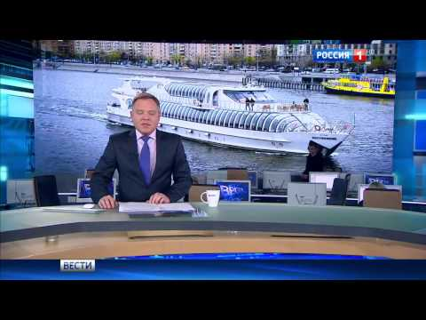 Навигация на Москве реке перешла в зимний режим