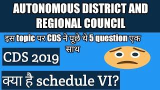 Autonomous district and regional COUNCIL| schedule VI 6| indian constitution|