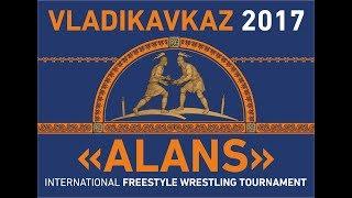 Международный турнир Аланы : Нью Мексико