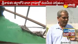 Titli Cyclone Victims Fire on AP Govt || Sham Sundarapuram || Srikakulam