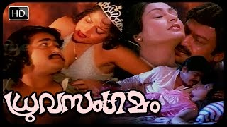 Padmasree Bharath Dr. Saroj Kumar - Malayalam full movie Dhruvasangamam | Romantic movie | Mohanlal,Sukumaran,Shubha