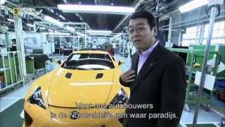 National Geographic Megafactories - Lexus LFA