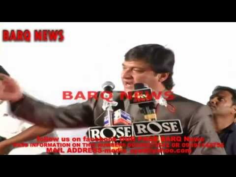 BARQ NEWS..AKBARUDDIN OWAISI'S 1st SPEECH IN MUMBAI ON 12TH SEP 2014