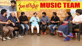 Nela Ticket Movie Music Team Exclusive Interview | Ravi Teja, Malvika Sharma, Kalyan Krishna