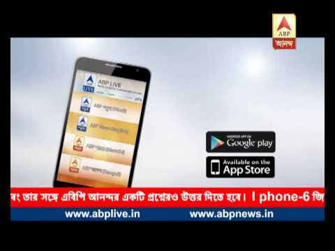 ABP Ananda in Smart Phone:download ABP Live, participate in competition and  win IPhone 6