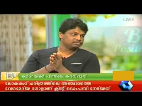 S Balasubramanian talks about My Life Partner movie - B Positive...