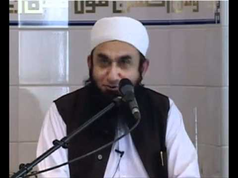 Tariq Jameel Bayan About Namaz And Ikhlaq video