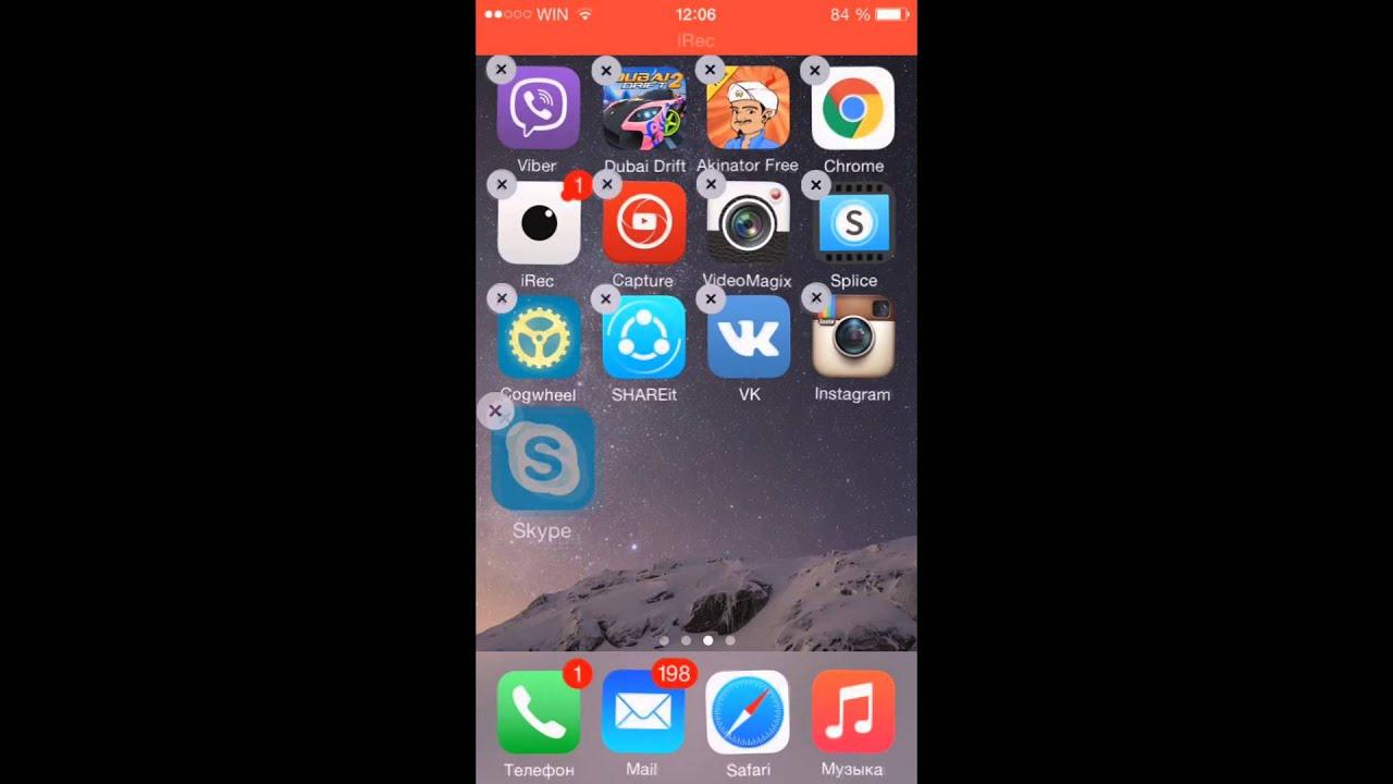 Как сделать закрытую папку в айфоне