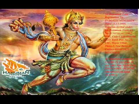 Sri Hanuman Gatha Episode 3