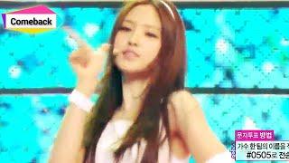 [Comeback Stage] A-Pink - Mr. Chu, 에이핑크 - 미스터 츄, Show Music core 20140405
