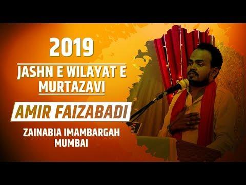 JASHN E WILAYAT E MURTAZAVI | AMIR FAIZABADI | ZAINABIA IMAMBADA MUMBAI| 1440 HIJRI 2019
