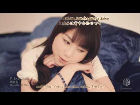 Sora Amamiya - Skyreach
