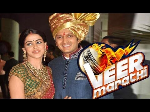 Riteish Deshmukh And Genelia D'Souza Talk About 'Veer Marathi' CCL Team