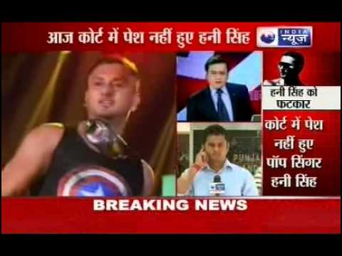 Honey Singh Has Not Appear In Court video