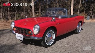 Honda Collection Hall 収蔵車両走行ビデオ S600(1964年)
