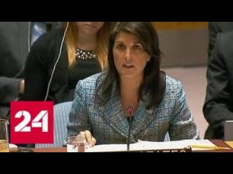 США ударят по сирийским войскам без разрешения Совбеза ООН - Россия 24