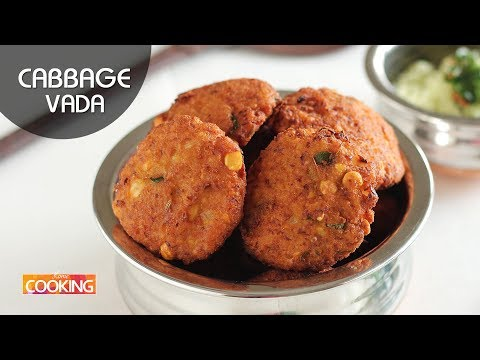 Cabbage Vada | How to make Cabbage Vada recipe