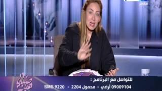 صبايا الخير - ريهام سعيد : لو احنا ناس بنحترم البني ادم لازم الدنيا تقوم علي موت الطفله  ملك